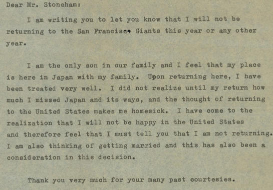 Detail from a letter from Masanori Murakami to Horace Stoneham, owner of the San Francisco Giants, dated Feb. 8, 1965, in which the pitcher expressed his desire to return to his family in his native Japan. (National Baseball Hall of Fame Library)