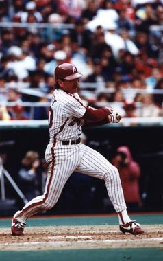 Mike Schmidt of the Philadelphia Phillies batting -BL-9804-95 (Philadelphia Phillies/National Baseball Hall of Fame Library)