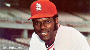The Hall of Fame Remembers Bob Gibson