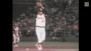 Gaylord Perry - Baseball Hall of Fame Biographies