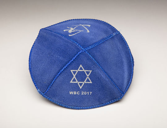 Team Israel pitcher Dylan Axelrod wore this yarmulke at the 2017 World Baseball Classic and later donated it to the Hall of Fame. (Milo Stewart Jr./National Baseball Hall of Fame and Museum)