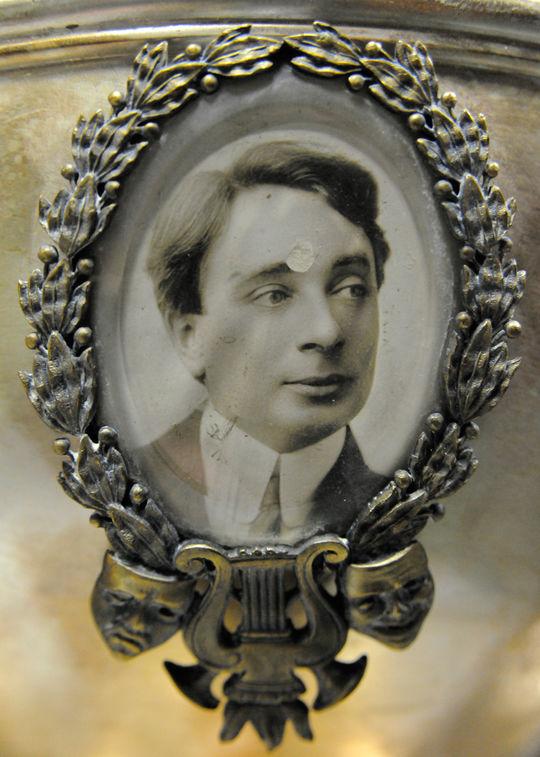 "Photograph of George ""Honey Boy Evans."""
