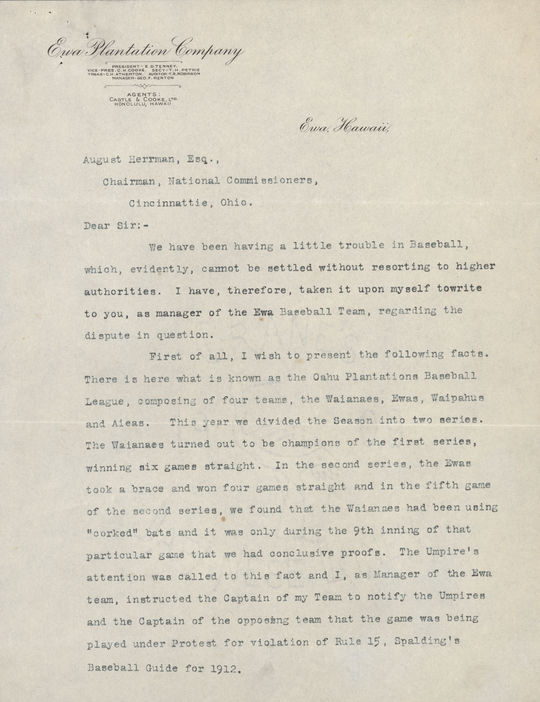 """A letter sent to August """"Garry"""" Herrmann by Jas A, Wattie.  Wattie was hoping that Herrmann could help settle a dispute two teams were having. (August """"Gary"""" Herrmann Papers / National Baseball Hall of Fame Library)"""