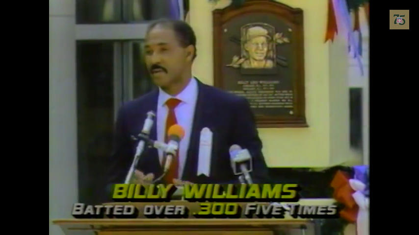 Billy Williams 1987 Hall of Fame Induction Speech